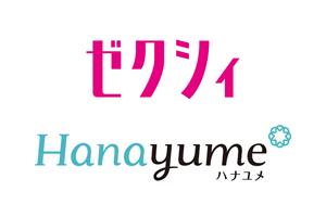 ゼクシィ ハナユメ