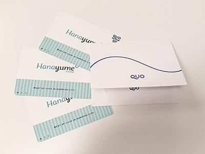 ハナユメのQuoカード